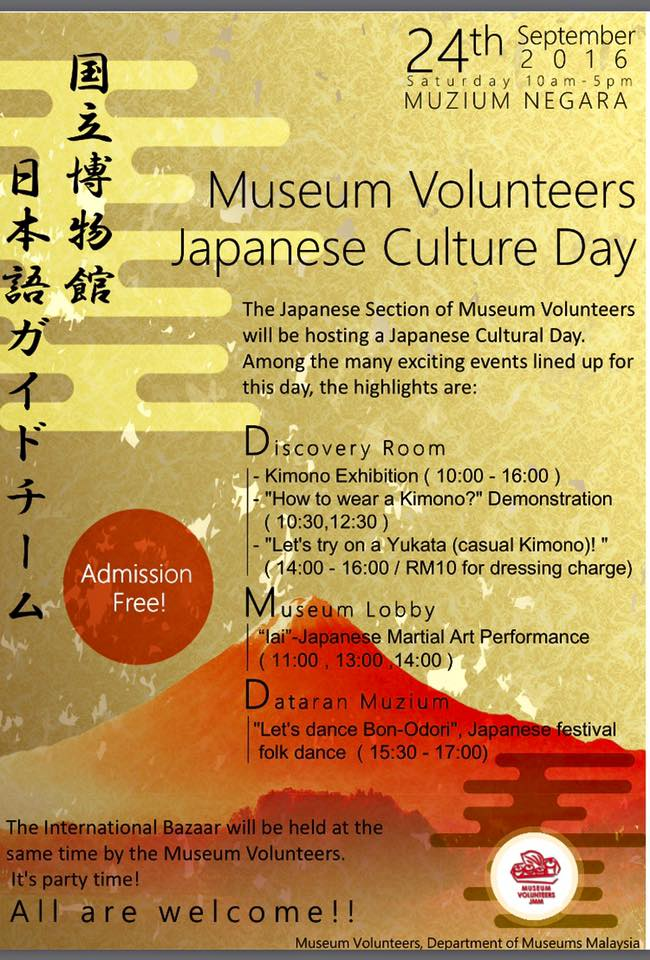 japanese culture day